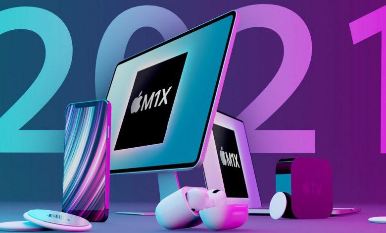 چه محصولاتی از اپل در رویداد آنلاین شهریور معرفی خواهند شد