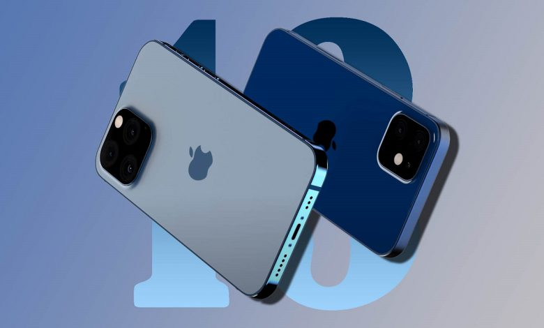 احتمال فروش گوشی های سری آیفون ۱۳ از تاریخ ۱۷ سپتامبر تا چه اندازه صحت دارد