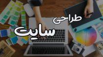آونگ وب بهترین تیم طراحی سایت در تبریز با بیش از 1000 نمونه کار | تکنا