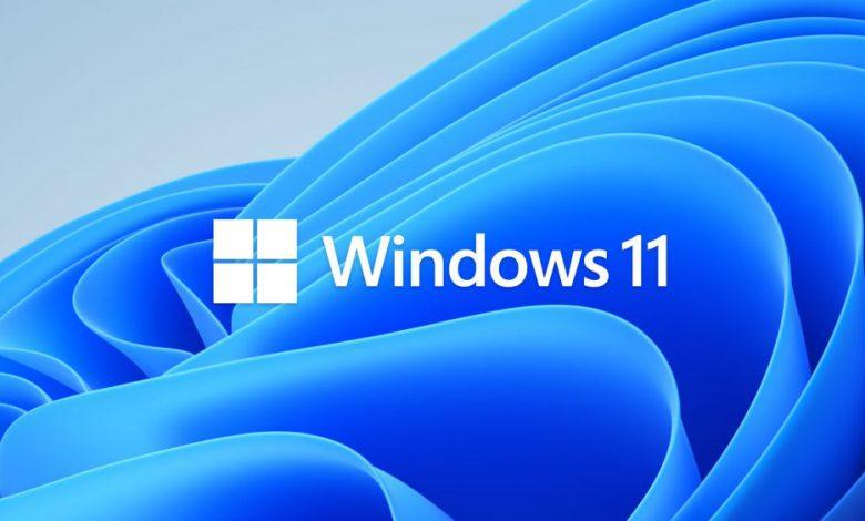 ویندوز ۱۱ به طور رسمی در ۱۳ مهرماه عرضه خواهد شد