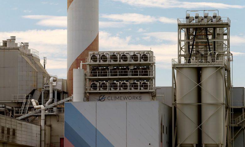 شروع به کار بزرگترین کارخانه تبدیل دی اکسید کربن هوا به سنگ