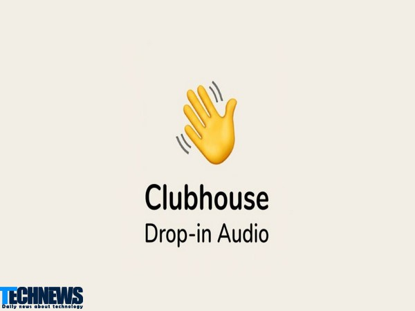 قابلیت Waves در کلاب هاوس برای دعوت از دوستان به اتاقهای صوتی استفاده می شود