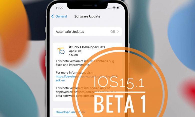 انتشار نسخه بتای iOS 15.1 با قابلیت های متنوع برای توسعه دهندگان