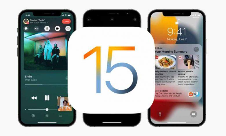 یک محقق امنیتی از وجود سه آسیب پذیری روز صفر در iOS 15 خبر داد
