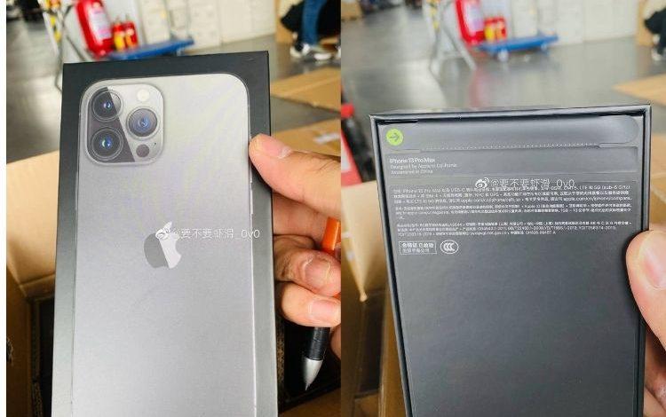 اپل جعبه آیفون ۱۳ را بدون پلاستیک ساخته است