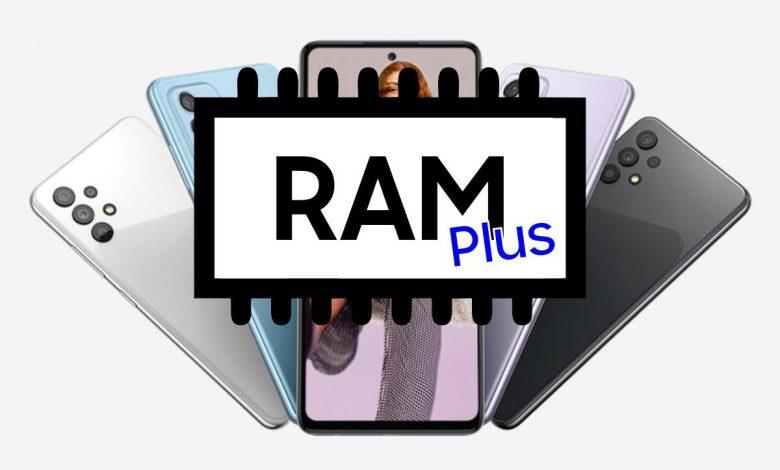 امکان افزایش رم گوشی با قابلیت جدید RAM Plus سامسونگ