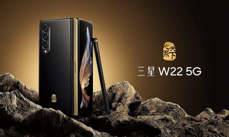 نسخه سفارشی گلکسی زد فولد 3 به نام W22 5G سامسونگ رونمایی شد