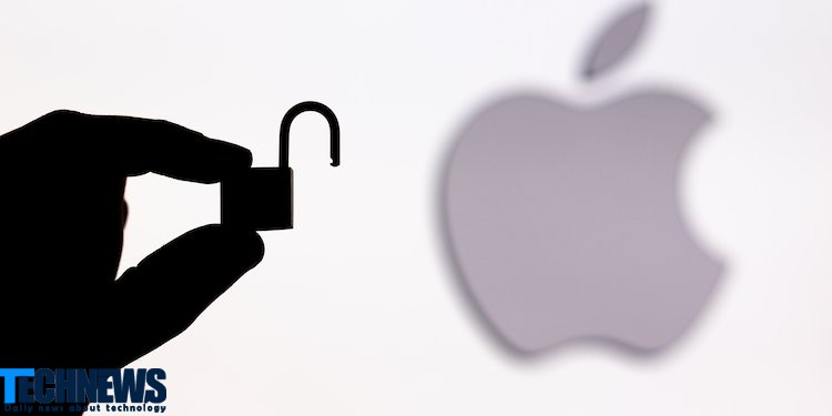 اپل از کارشناس امنیتی بابت بیتفاوتی نسبت به آسیب پذیری iOS 15 عذرخواهی کرد